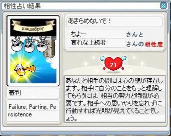 20061223150501.jpg