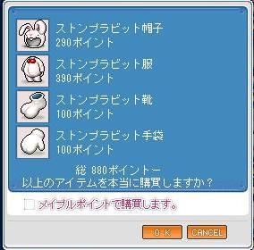 20061223150925.jpg