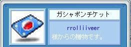 20061225024751.jpg