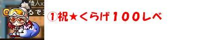 20070104163017.jpg