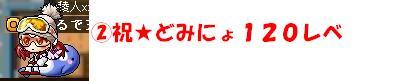 20070104163439.jpg