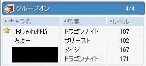 20070104170445.jpg