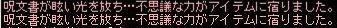 20070122041251.jpg