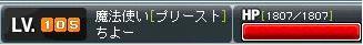 20070124011711.jpg