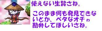 20070131023817.jpg