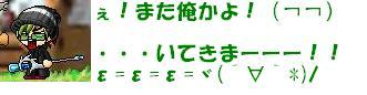 20070131024638.jpg