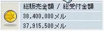 20070228010817.jpg