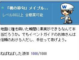 20070302141742.jpg