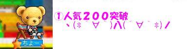 20070307142807.jpg