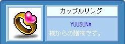 20070308153202.jpg