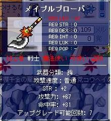 20070322041515.jpg