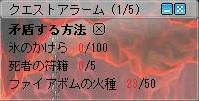 20070407053559.jpg
