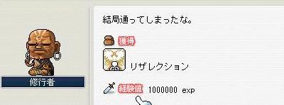 20070407054538.jpg