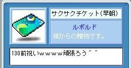 20070502141434.jpg