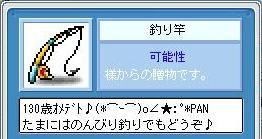 20070502150537.jpg