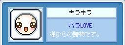 20070509160651.jpg