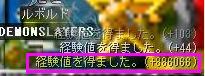 20070514112004.jpg