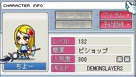 20070514114803.jpg