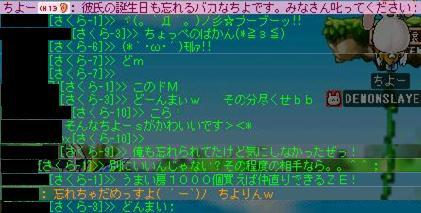 20070520144156.jpg