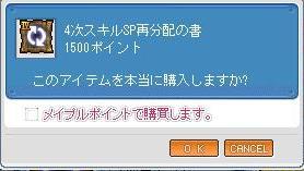 20070708182710.jpg