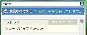 20070726212737.jpg