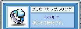 20070726212817.jpg