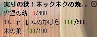 20070914005017.jpg