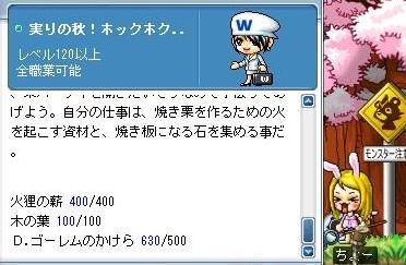 20070915105341.jpg