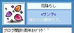 20070926225427.jpg