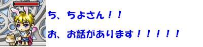20071017235937.jpg