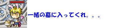 20071018000043.jpg