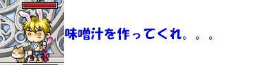 20071018000109.jpg