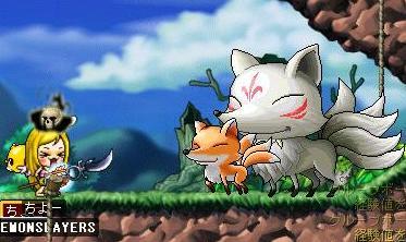 狐ボスの子分