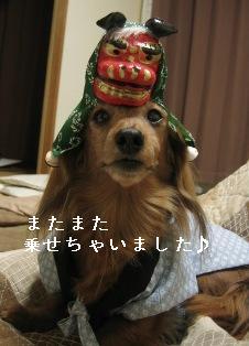 IMG_6877blog.jpg