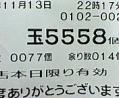 200711132222000.jpg