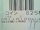 200711181251000.jpg