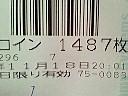 200711182002000.jpg