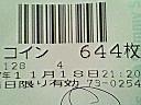 200711182124000.jpg