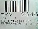 200711282138000.jpg