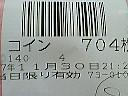200711302127000.jpg