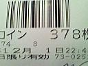 200712012244000.jpg