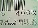 200712022244000.jpg