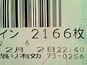 200712022245000.jpg
