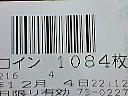 200712042217000.jpg