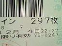 200712042231000.jpg
