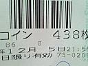 200712052200000.jpg