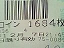 200712072146000.jpg