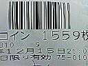 200712152108000.jpg