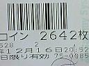 200712162053000.jpg