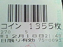 200712182149000.jpg